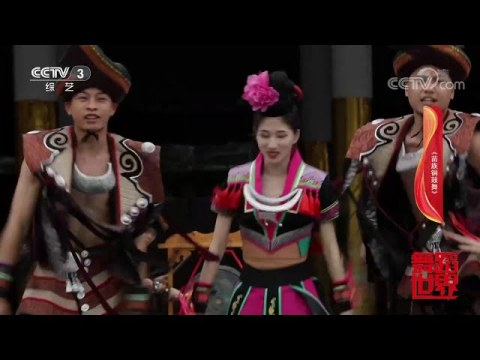 """""""Bronze Drum Dance"""" - Traditional Central Hmong/Miao Dance from Guizhou province -"""