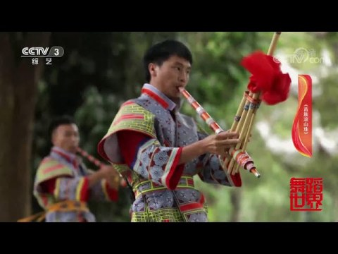 """Rolling Mountain Bead"" - Traditional Western Hmong/Miao dance from Guizhou province"