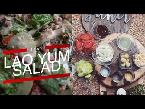 Lao Yum Salad | Hmong Salad | Mien Salad | Lao Food | Easy Recipe