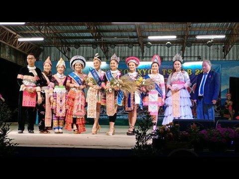 Miss Hmong Khej me 2021 number.7