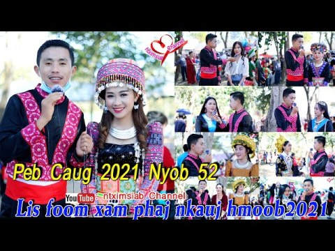Interview Hmong girl at the Hmong New Year2021 KM52/Noj Peb Caug2021 Nyob52Interview By:Lis foom vaj