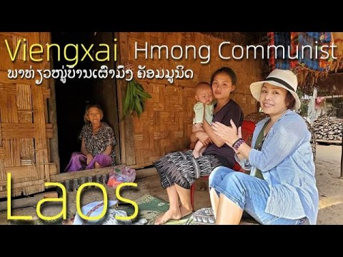 Hmong Lifestyle in Viengxai Laos ພາທ່ຽວເບີ່ງວິຖີຊີວິດຊົນເຜົ່າມົ້ງທີ່ເມືອງວຽງໄຊ