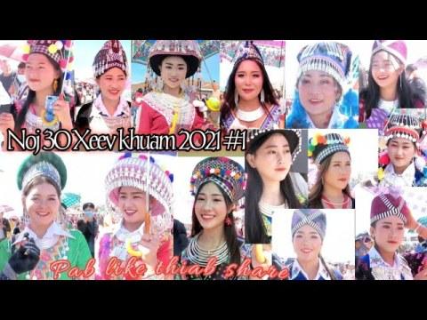 Xam phaj nkauj Hmoob zoo nkauj Noj 30 xeev khuam 2021 #1 All with Facebook