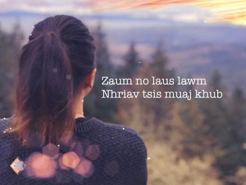 "[Official FULL AUDIO + LYRICS] New Hmong Song 2021 ""Pom Koj Zoo Li Cas"" - Jaye Paj"