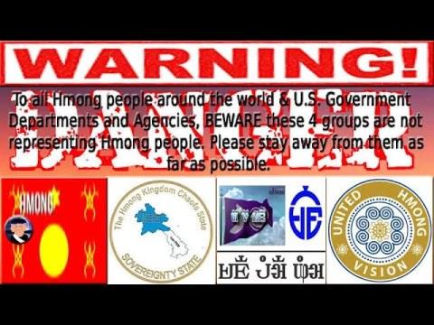 BEWARE these 4 groups Hmong ຈົ່ງມີສະຕິລະວັງຕົວກັບ 4 ກຸ່ມມົ້ງນີ້