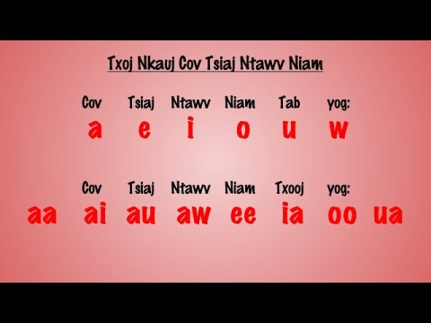 Sing the Hmong Vowels Song