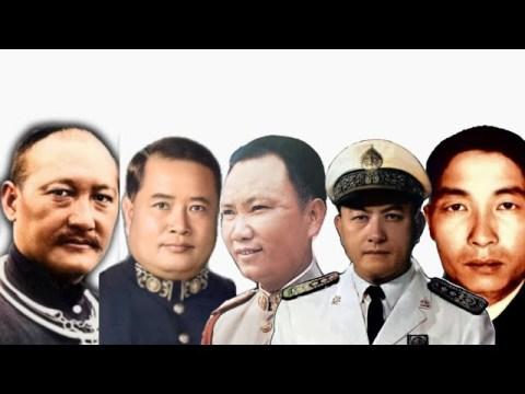 Hmong History Tribute