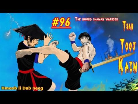 Tsab tooj kaim The hmong shaman warrior ( Part #96 ) Hmoob dawb & hmoob ntsuab 05/22/2021