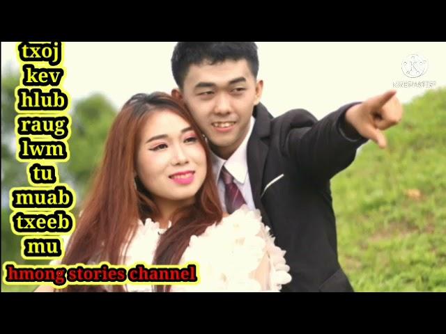 txoj kev hlub raug lwm tu muab txeeb mu - hmong sad love story