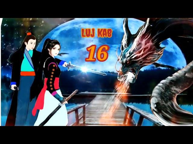 Luj kab part 16 hmong storieds 苗族的故事