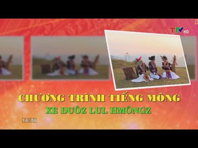 (TTV Tuyên Quang) Hình hiệu Chương trình tiếng Mông (2021 - nay)