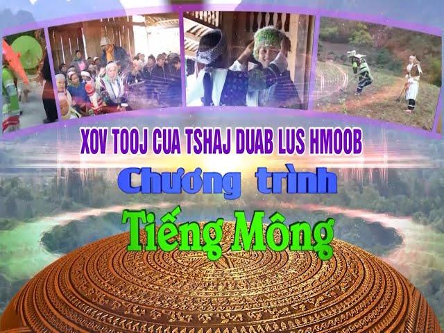 Chương trình Tiếng Mông ngày 11/7/2021