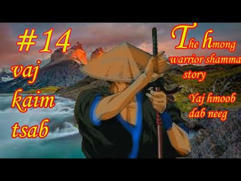Vaj kaim tsab The hmong  heroes warrior of ancient