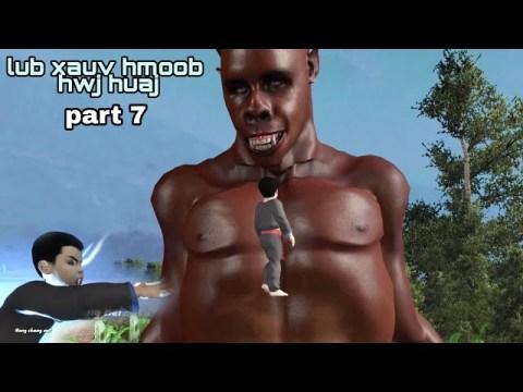 Me nyuam dab 3d hmong Animation lub xauv hmoob hwj huaj daim part 7