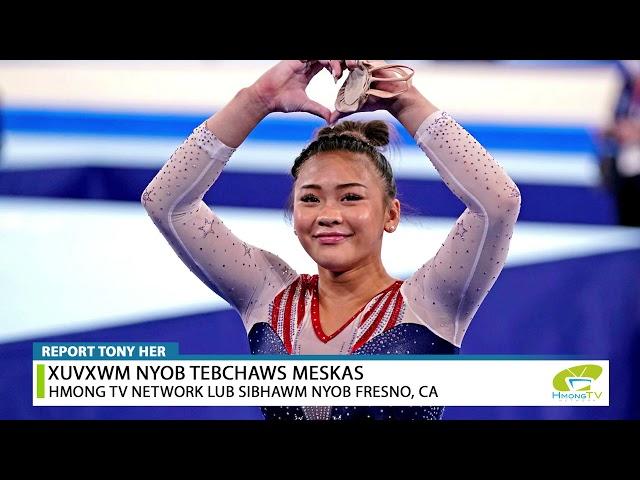 XUVXWM HMOOB NYOB TEBCHAWS MESKAS-HMONG AMERICAN'S NEWS
