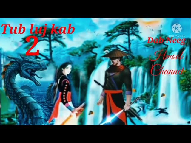 Tub luj kab the hmong shaman warrior (part 2 )31/8/2021