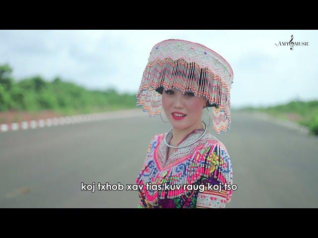 Ua Tsaug Koj Tso Kuv - Yang Yifei - New Hmong Music 2021 - Original