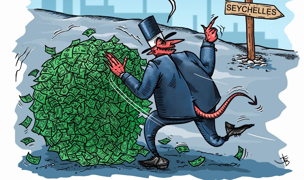 Obscenamente rico