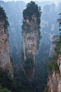 Picture about Beautiful Buddha at Ngyen Khag Taktsang Monastery