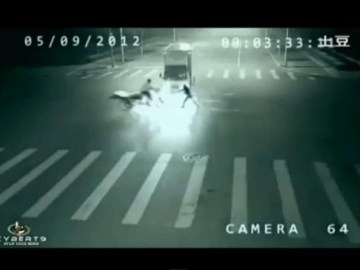 Picture about A Real Life Teleportation Caught On Camera In Russia