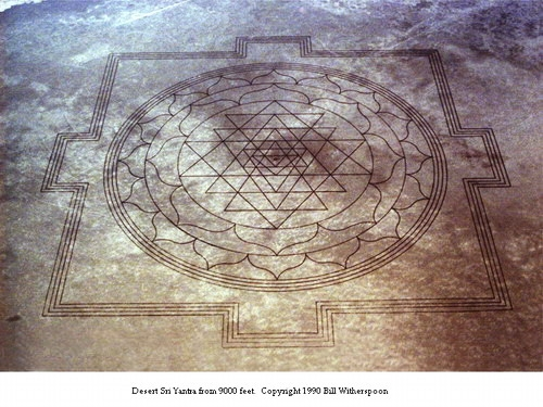 Picture about Gigantic Sri Yantra Carved in Dry Lake Bed of Oregon by UFO