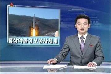Picture about North Korea Claims to Have Sent Man to Sun