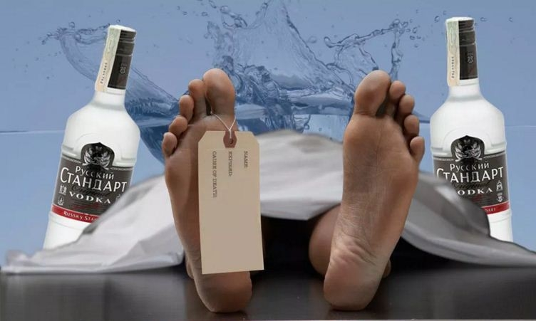 Picture Suggesting Corpse Comes Back to Life at Russian Morgue, then Goes to Drink Vodka
