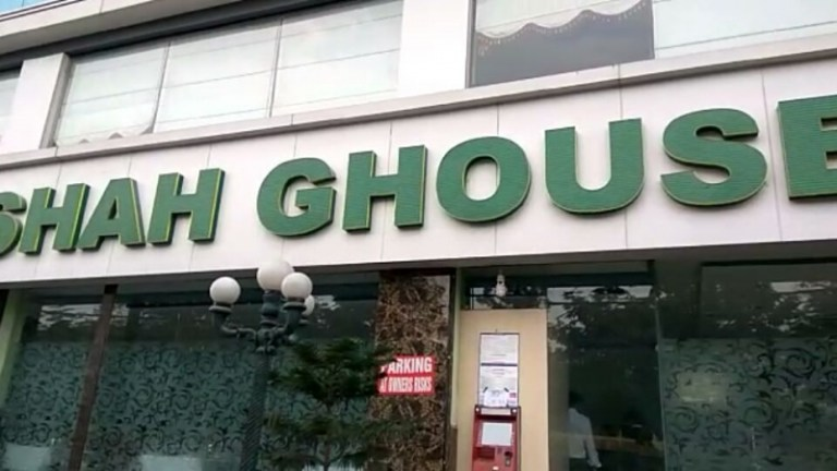 Picture Suggesting Dog Meat Served with Biryani in Shah Ghouse Hotel, Hyderabad