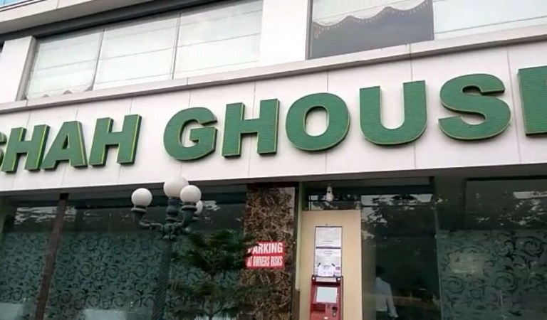 Dog Meat Served with Biryani in Shah Ghouse Hotel, Hyderabad: Facts