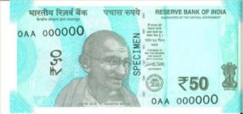 Picture: Specimen of New Design 50 Rupee Note