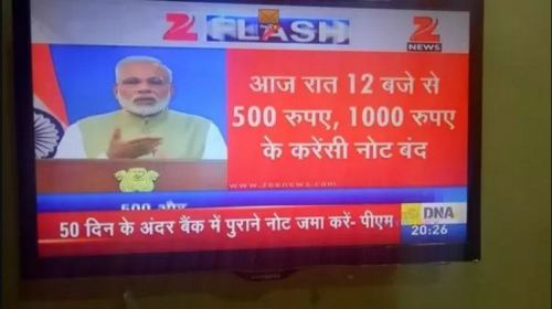 Original Zee News Report Picture Photoshopped