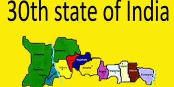 Picture about Gorkhaland Decided to Be the 30th State of India