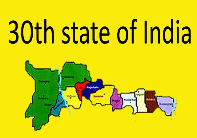 Gorkhaland Decided to Be the 30th State of India: Facts