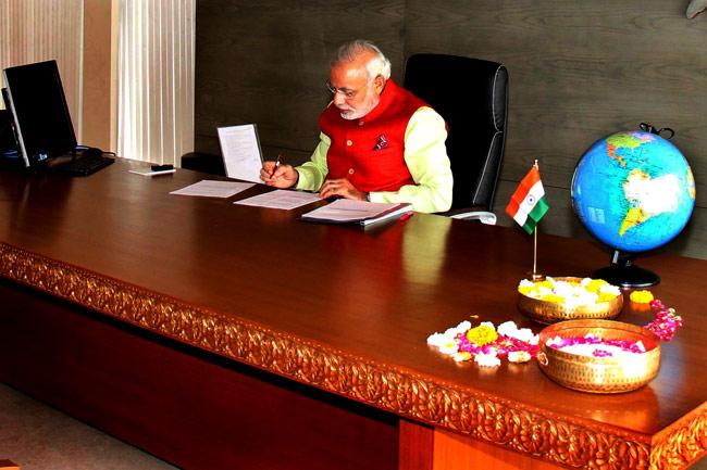 UNESCO Declared Modi Best Prime Minister of World: Fact Check