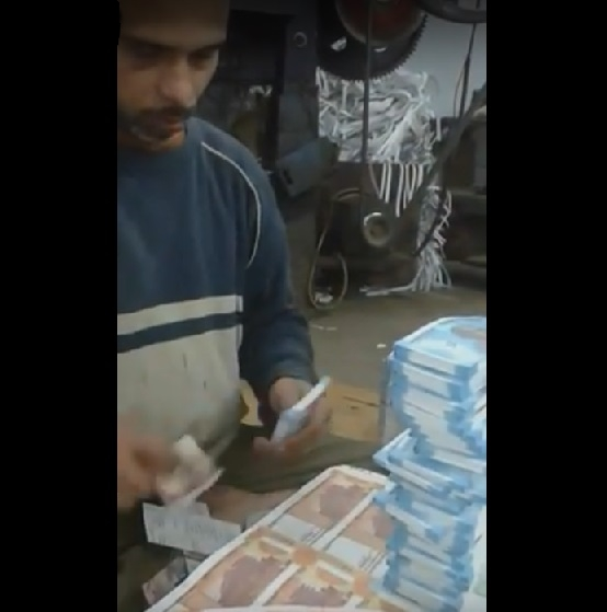 Screenshot of Fake Note Factory in Bangladesh, Video