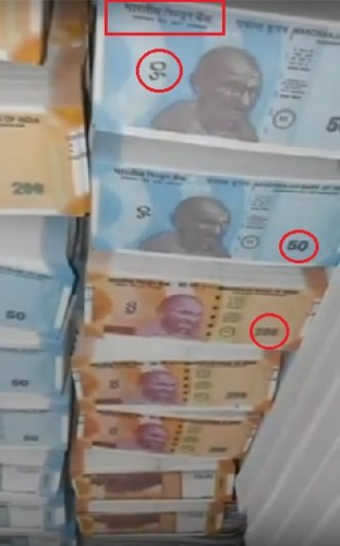 Picture: Not Real Currency Notes