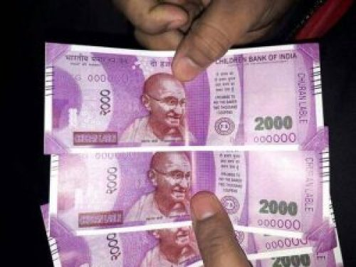 Picture: Similar Children Bank of India 2000 Note