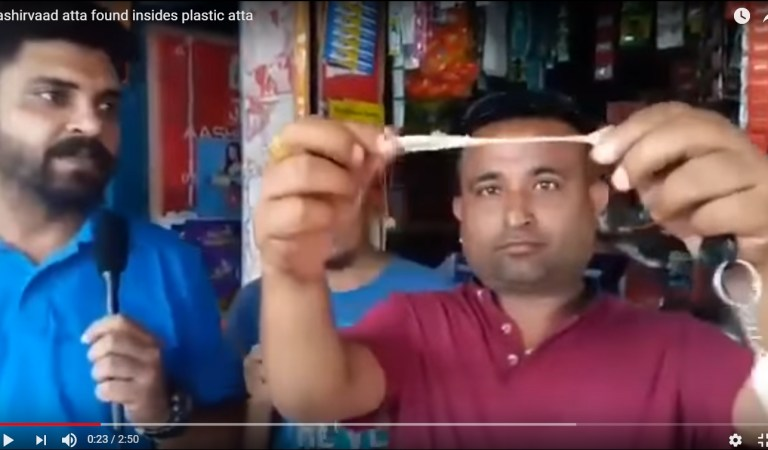 Aashirvaad Atta Contains Rubber Plastic: Fact Check