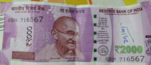 Picture of Scribbled 2000 Rupee Note