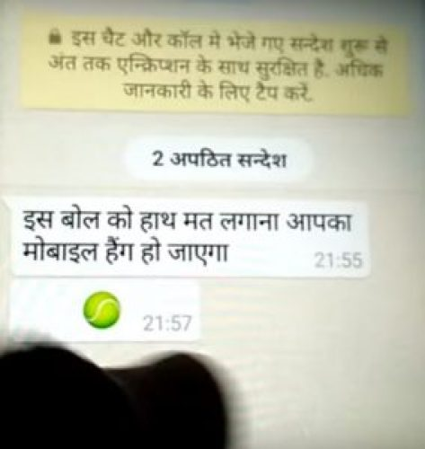 Screenshot of Hindi Message Don't Touch Here Your WhatsApp Hangs