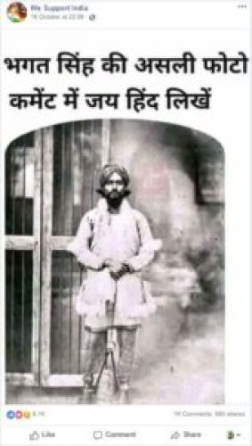 Screenshot of Facebook post about Bhagat Singh's Real Photograph