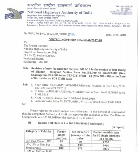Image of A letter of National Highways Authority of India dated March 2018