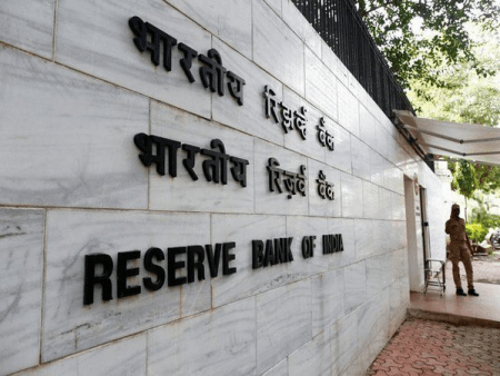 Image of Reserve Bank of India, RBI