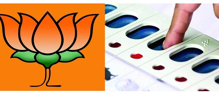 7 BJP Candidates Winning 211820 EVM Votes in UP: Fact Check