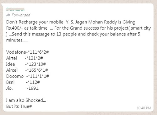 Don't Recharge Mobile, Free Talktime for Forwarding Message: Spam