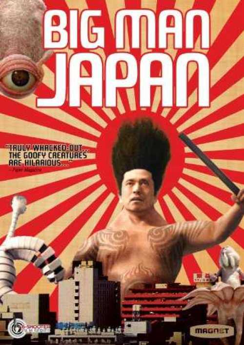 Image of Poster of 2007 movie Big Man Japan