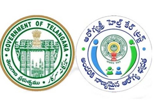 Image of Government of Telangana: Aarogyasri Healthcare Scheme