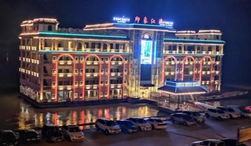 Image of Floating Restaurant building 'Impression Jiangjin' in China