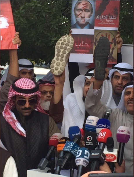 Original picture of protest in Kuwait against Russian embassy