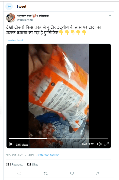 Image about Unhygienic Tata Salt Packed & Sold to Consumers, Video